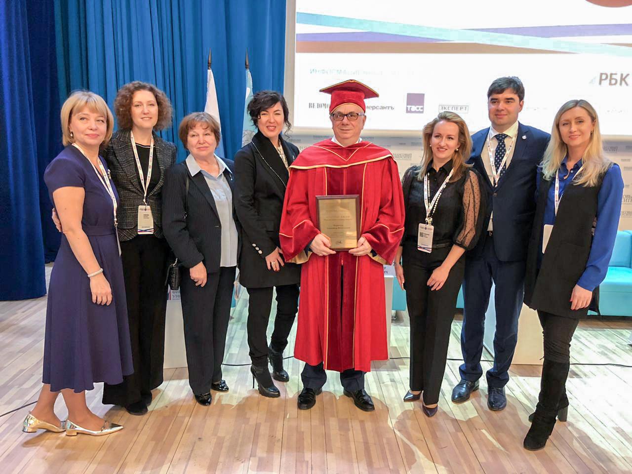 Исполнительный вице-президент РСПП Александр Мурычев стал Почетным доктором Финансового университета