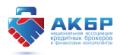 Национальная Ассоциация Кредитных Брокеров и Финансовых Консультантов
