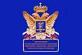 Всероссийский профессиональный союз работников аудиторских, оценочных, экспертных и консалтинговых организаций