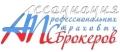Ассоциация профессиональных страховых брокеров