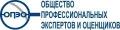 Общество профессиональных экспертов и оценщиков