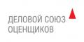 Деловой Союз Оценщиков