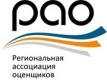Региональная Ассоциация оценщиков