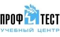 """Учебный центр """"Профтест"""""""