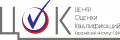 """Центр оценки квалификации """"Евразийский институт специалистов финансового рынка"""