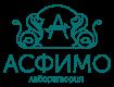 Лаборатория АСФИМО