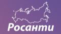 РОСАНТИ, Российский антикризисный союз
